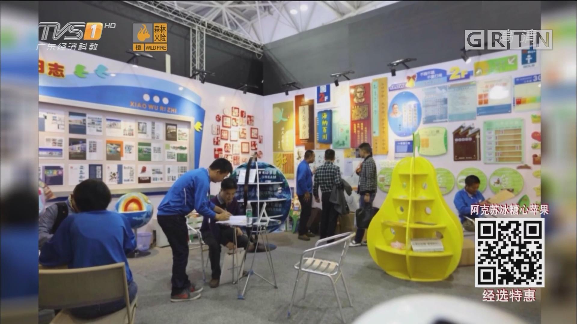中国教育装备展首次落户广州明天开幕