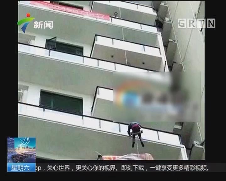 """海南三亚:男子割断""""蜘蛛侠""""安全绳 工人坠落受伤"""