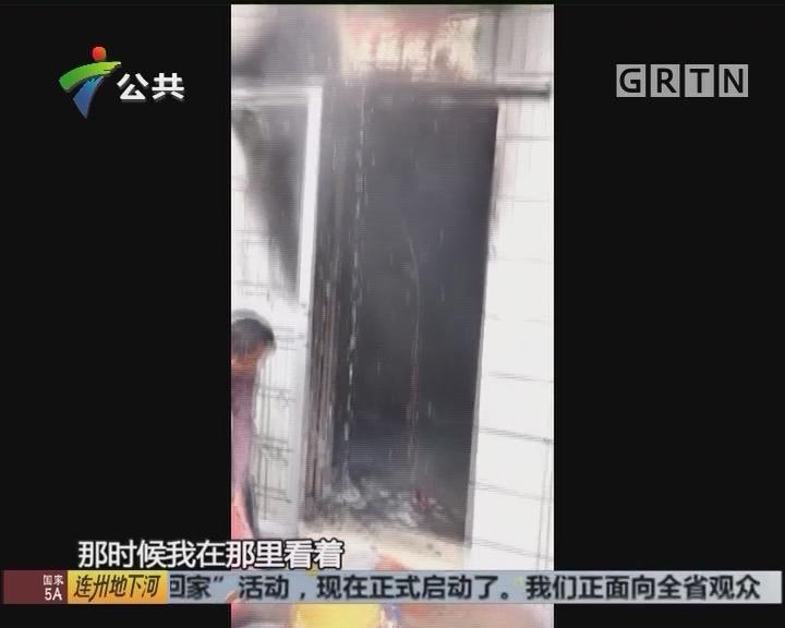惠州:男子被困火场 消防人员救人受伤