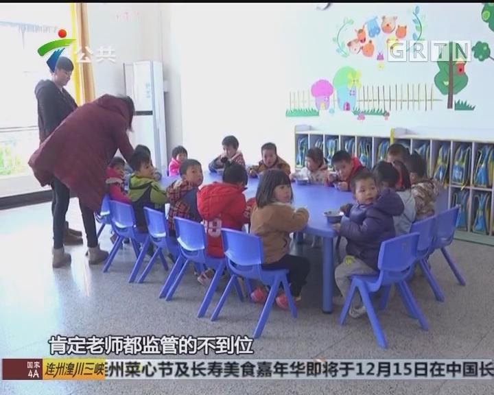 云浮:幼儿园突然关闭 孩子上学成难题