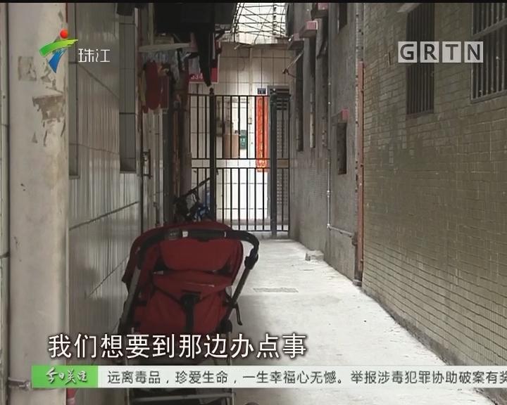 广州:村社实施围院管理 居民有赞有弹
