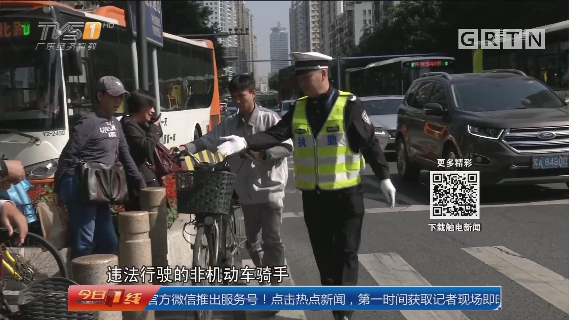 全国交通安全日:广州交警严查共享单车交通违法