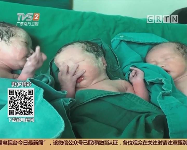 河源:90后妈妈产下龙凤三胞胎