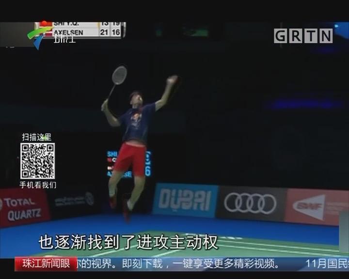 世界羽联总决赛:石宇奇逆转安塞龙