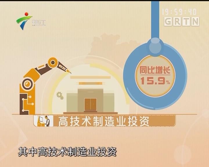 国家统计局:11月国民经济继续稳中向好