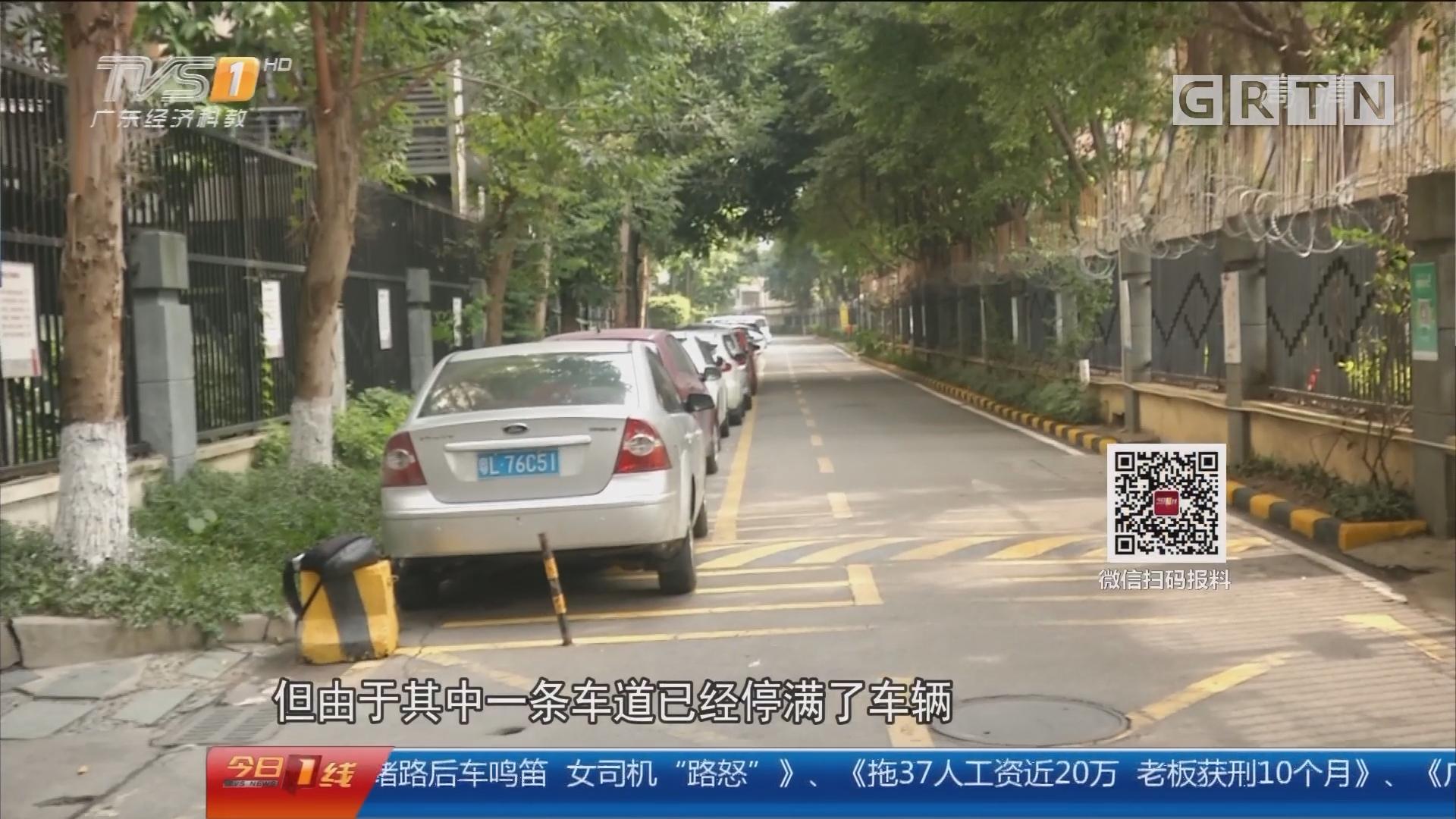 """广州黄埔:前车堵路后车鸣笛 女司机""""路怒"""""""