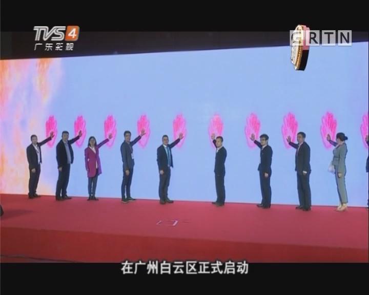 东鹏特饮助力外来务工人员春节团聚公益活动
