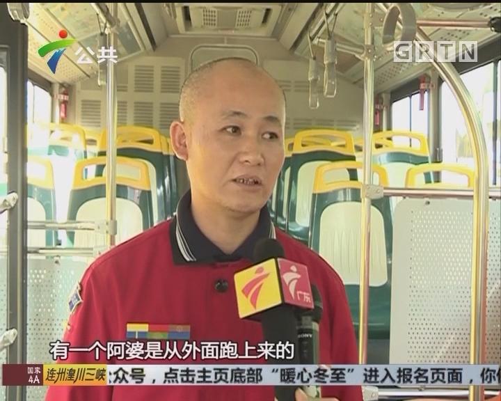 广州:阿伯公交上晕倒 众人合力施救