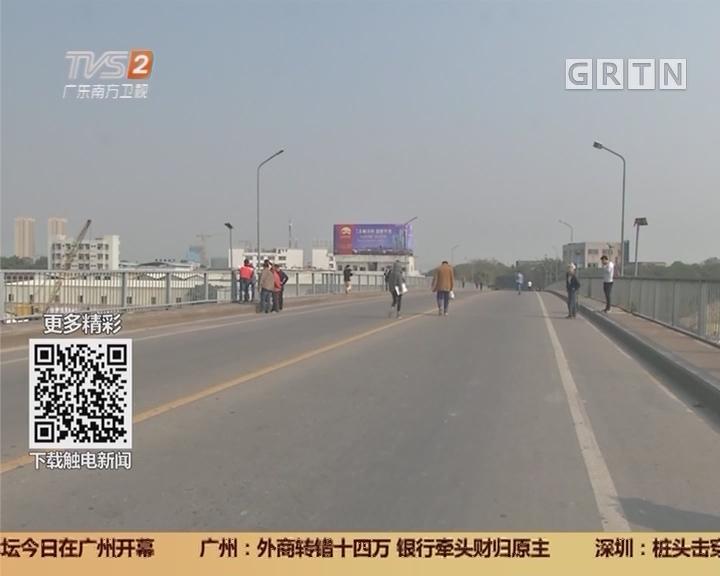 江门荷塘镇:交通要塞桥梁封路 疑遭运沙船撞击?