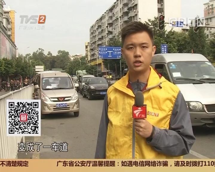 """中大布匹市场:规定时间过后 """"五类车""""重出江湖"""