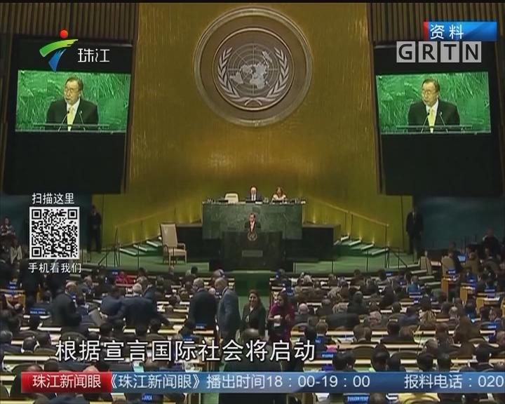 美国宣布结束联合国《移民问题全球契约》进程