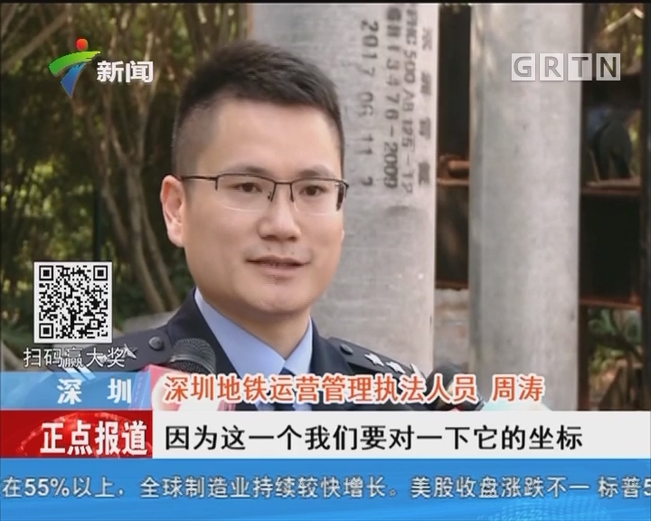 深圳:桩头击穿地铁隧道致11号线部分停运