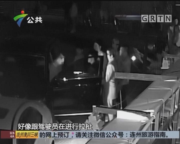 男子酒后坚持驾车 朋友劝阻却被打