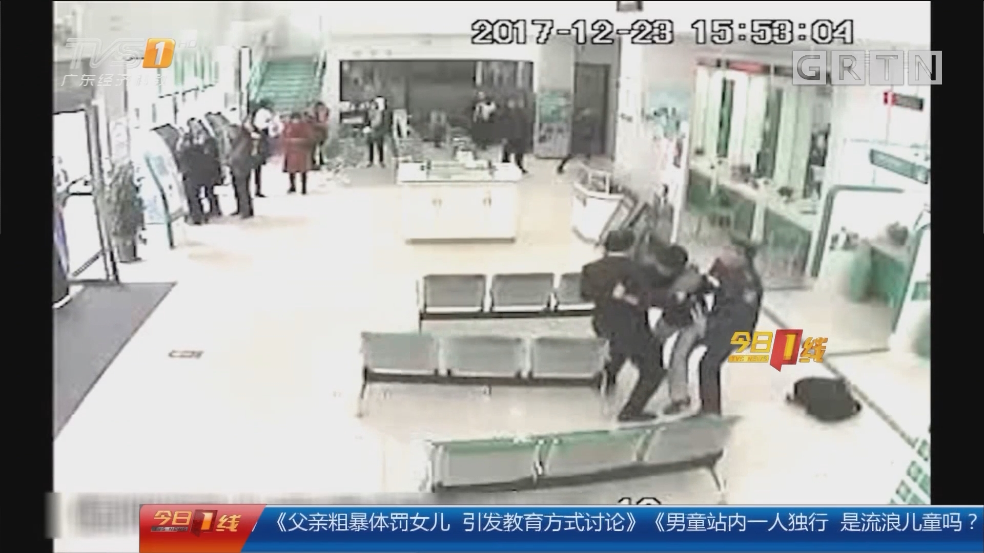 河南:歹徒持刀棍抢银行 五旬经理显身手