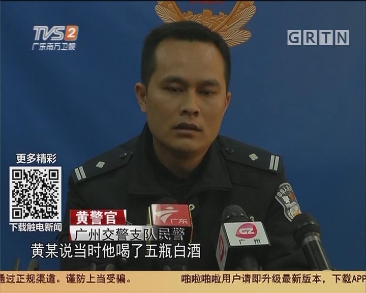 广州:醉猫深夜开车 昏睡高速路上