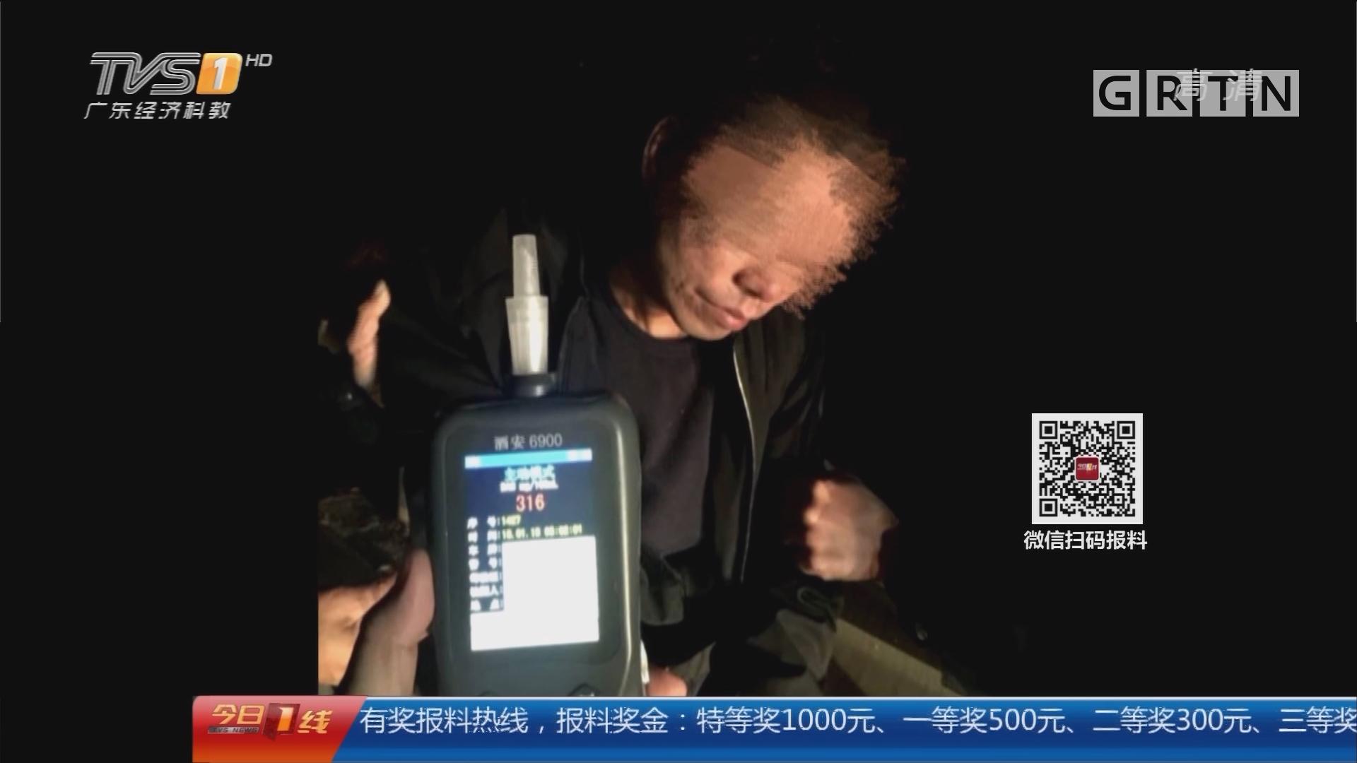 广州:醉猫深夜开车 半路昏睡停高速上