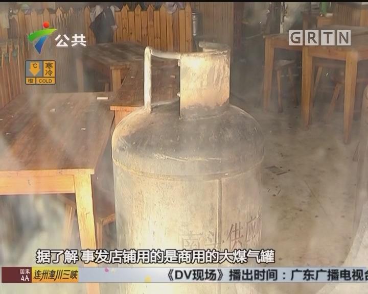 深圳:换气瓶引发爆燃 两人受伤送院