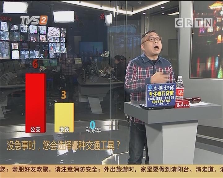 20180114互动集锦