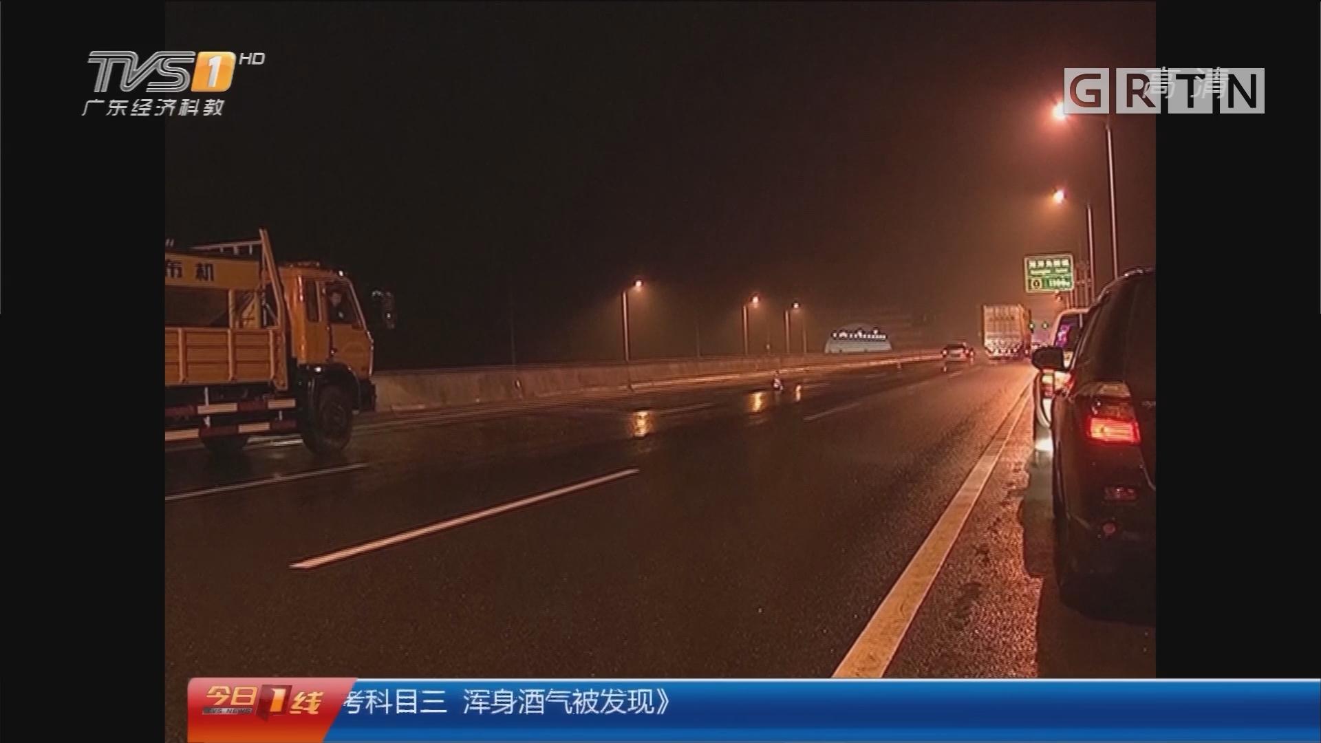 今夜最新:记者直击乐广高速梅花北情况