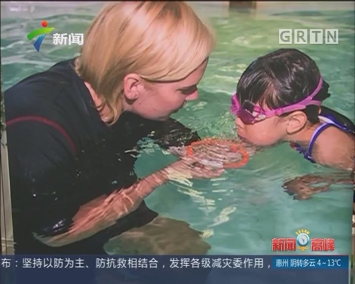 澳洲水育早教首次落户广州