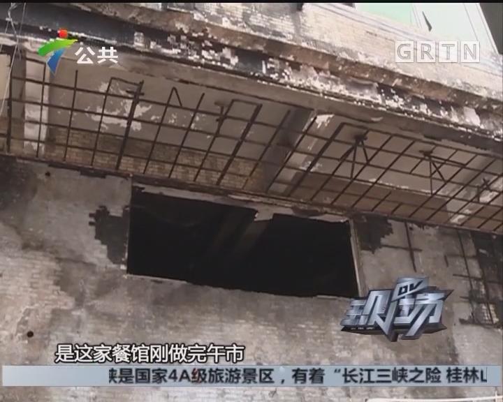 河源:餐馆突然起火 幸无人员受伤