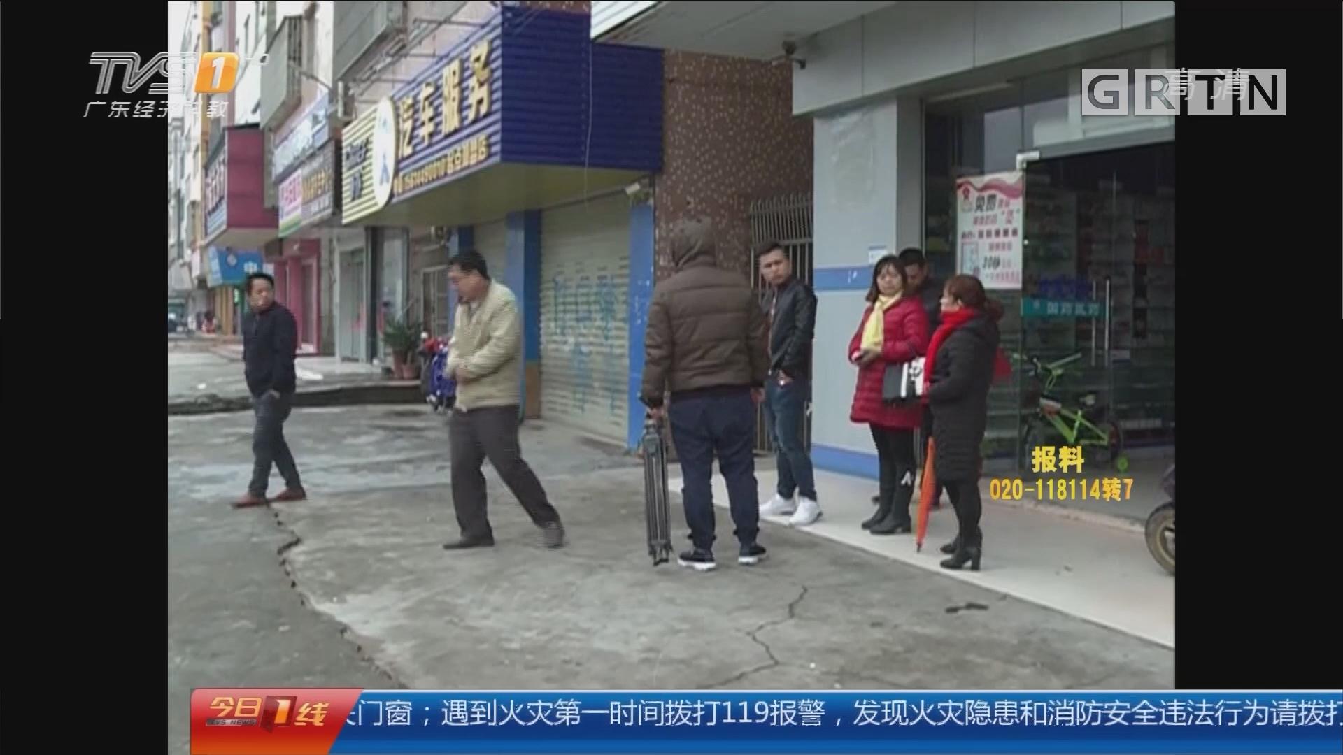 """深圳:驾校老板 """"失踪""""?众学员报警求助"""