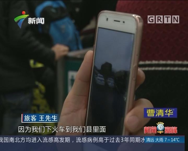 广东:因雪停运晚点列车逐日减少