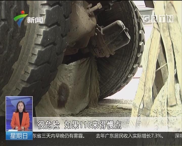 广州:偷排泥浆被发现 两人弃车而逃
