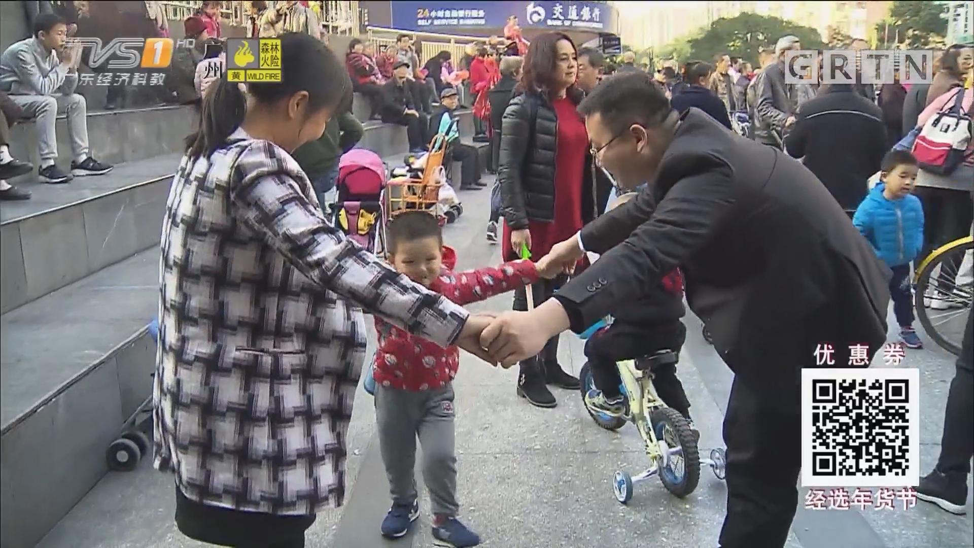 """""""广东好儿女""""奔赴深圳 见证天使大爱之家"""