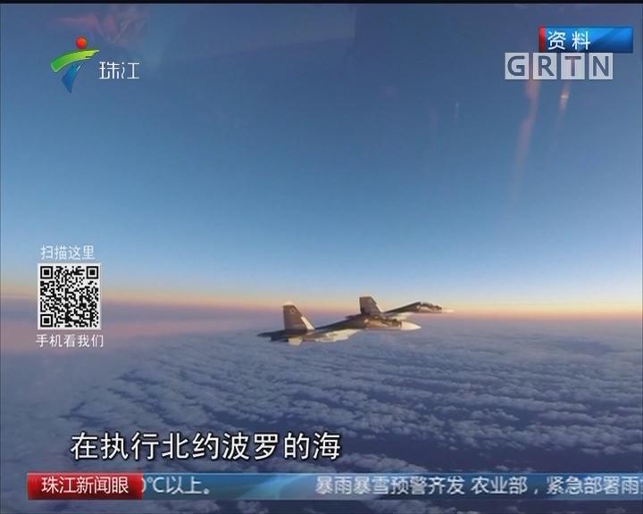 美公布拦截俄战机影像 俄称未侵犯领空