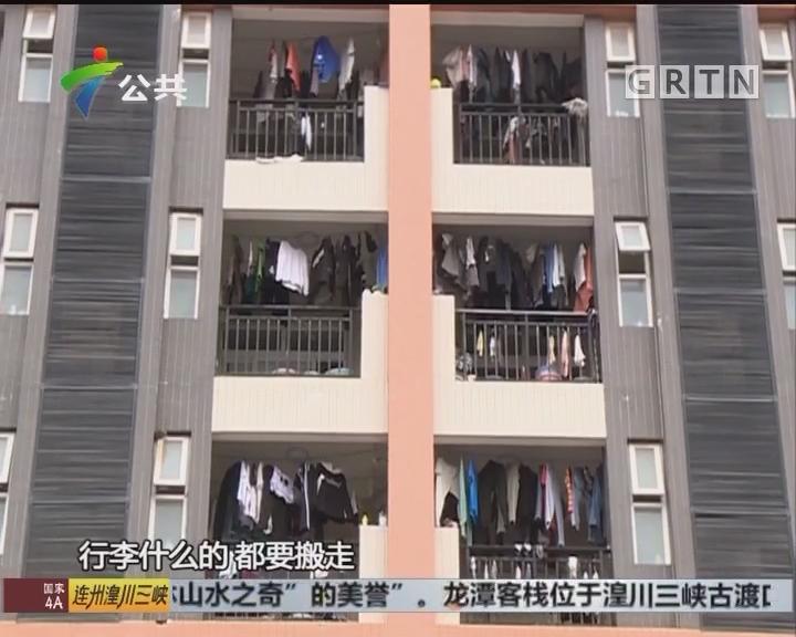 学生投诉:高校宿舍 寒假供外校学生使用