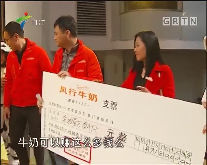 71.8万!广州西湖花市档口拍出天价