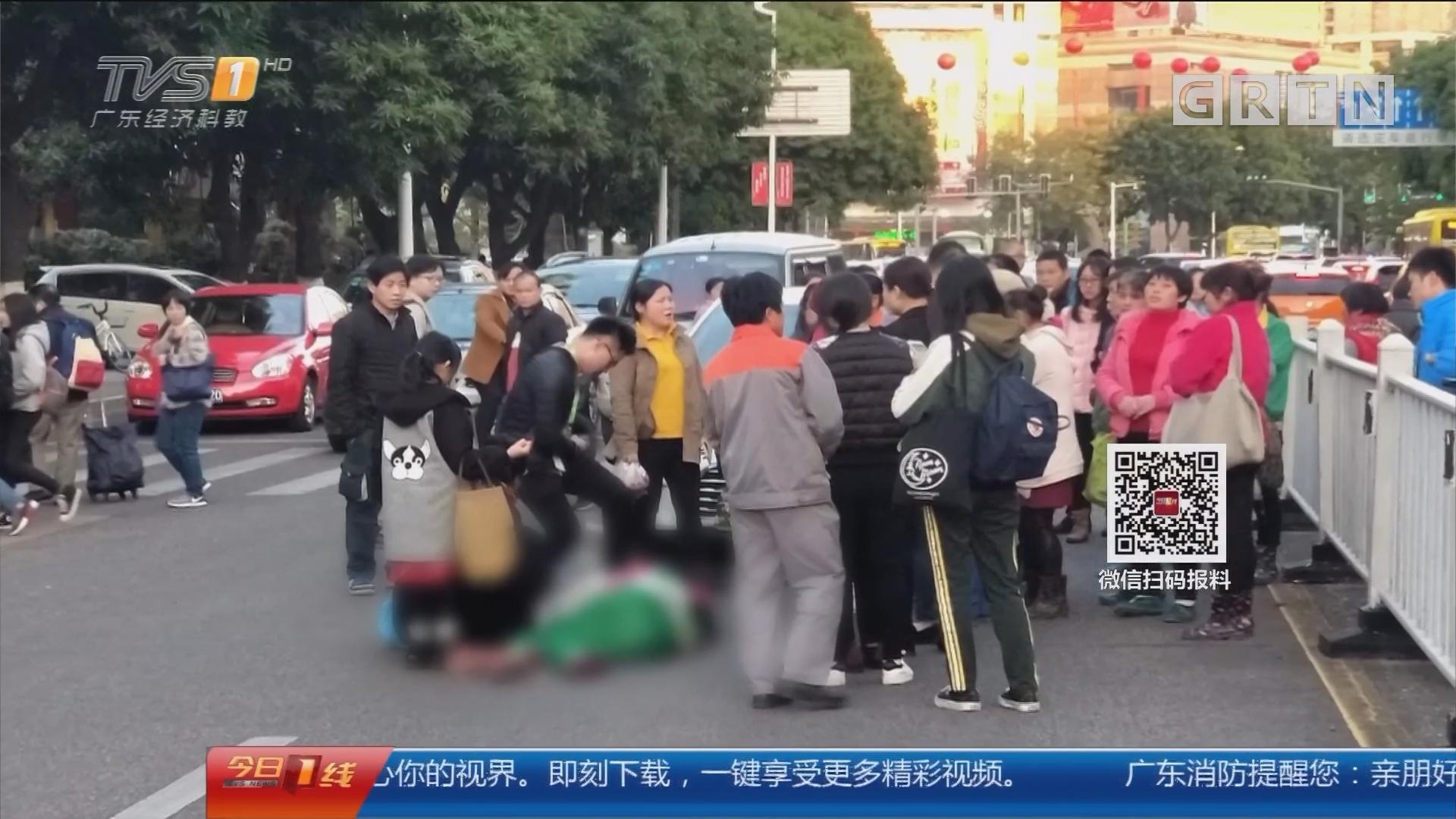 """东莞东城:又是""""盲区""""酿祸 女孩斑马线上被撞"""