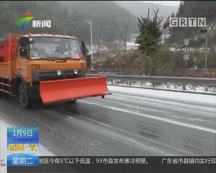 粤北下今年第一场雪 京珠北部分路段封闭