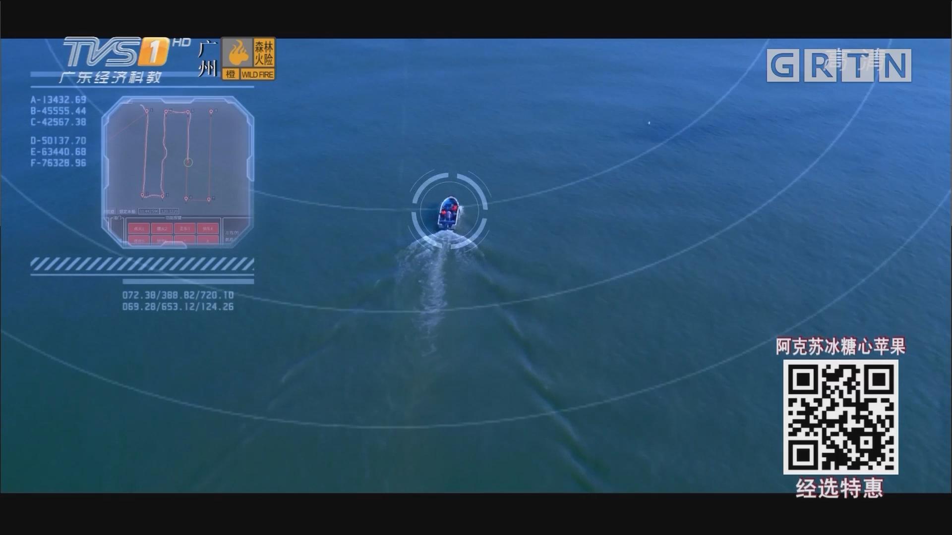 智能珠海 创新之路(四):驶向深蓝 无人驾驶舰船