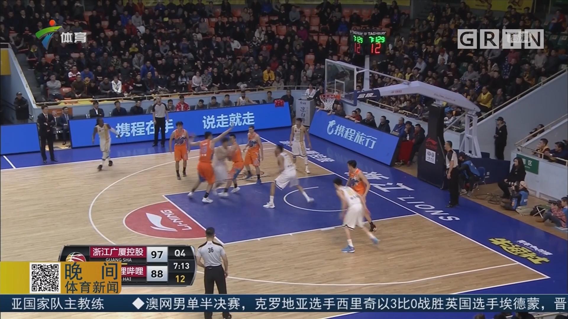广厦擒上海 锁定季后赛席位