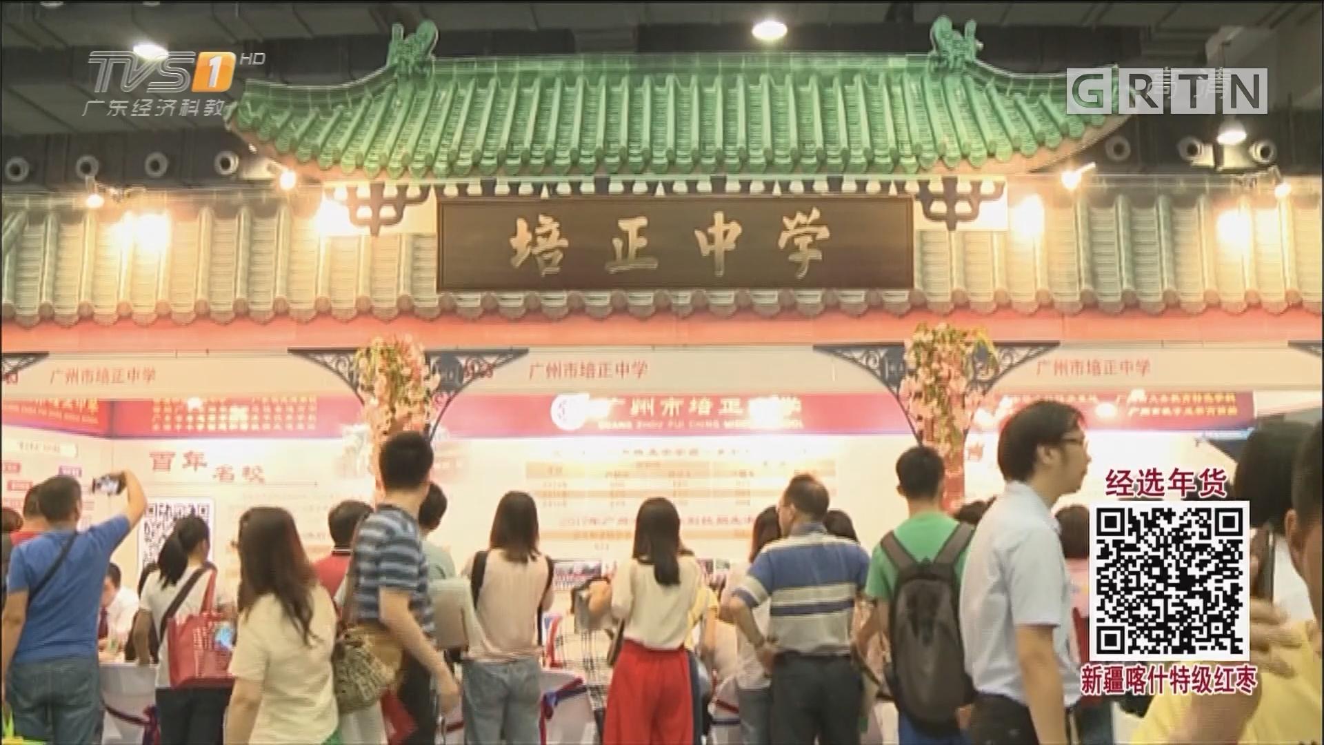广东:初中生升学将看五方面评价