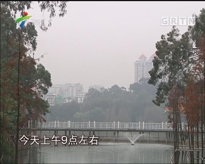 今日大寒 广东未来三天早晚仍有雾或霾