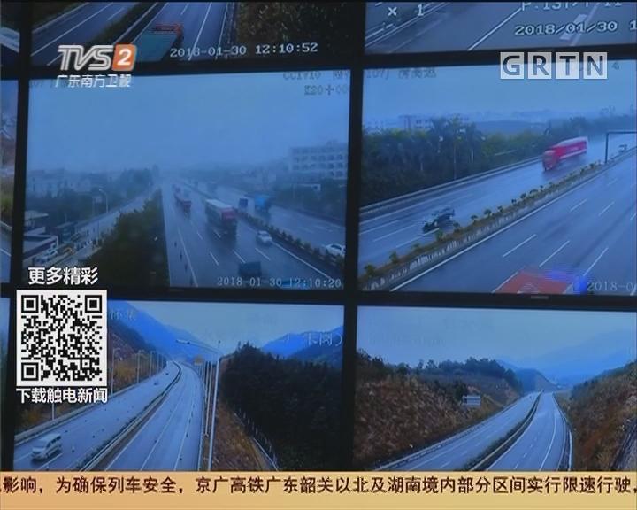 高速交通:京珠北继续封闭 其他北上通道正常