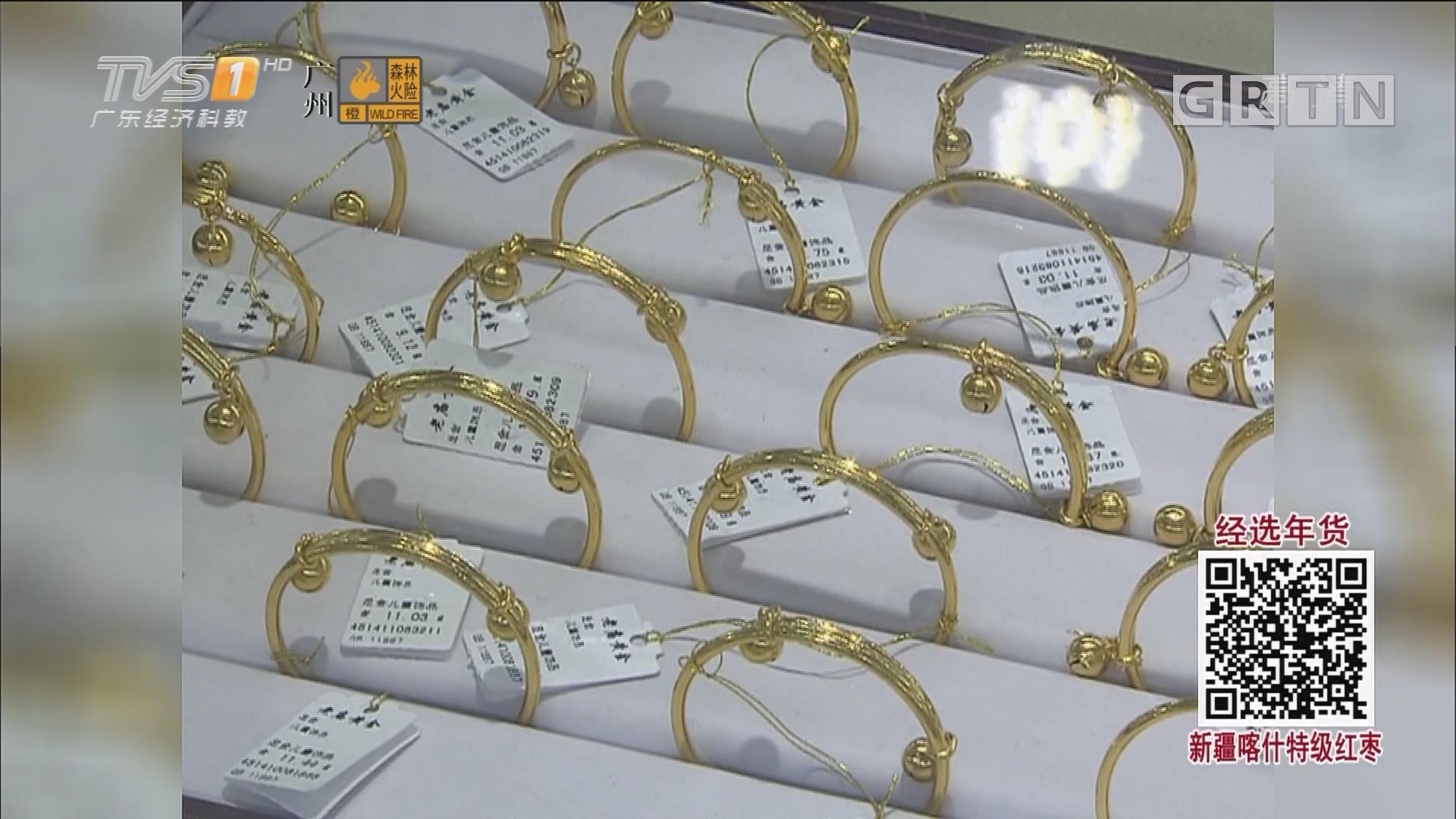 京东推线上首个黄金回购平台 或将打破行业壁垒