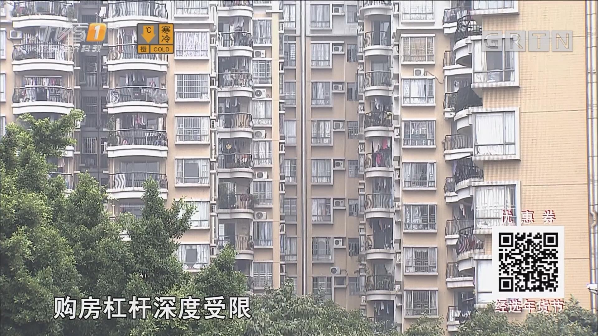 广州:二手楼交投持续走低 海珠荔湾降幅最大