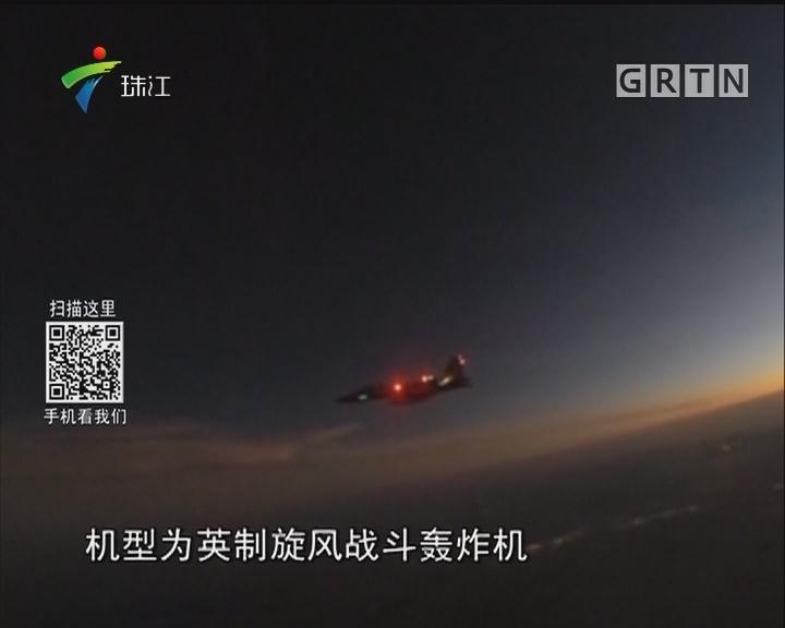 也门胡塞武装公布击落沙特战机视频