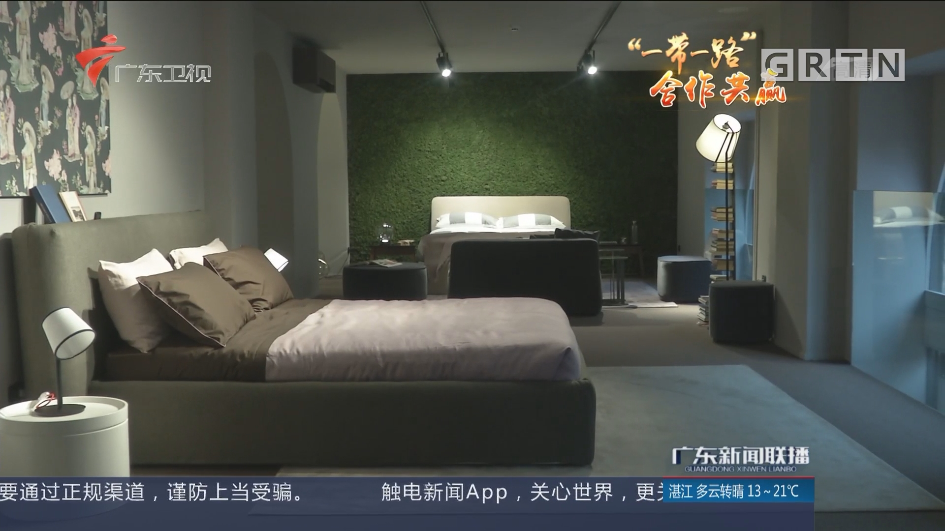 中国品牌 筑梦全球(上)