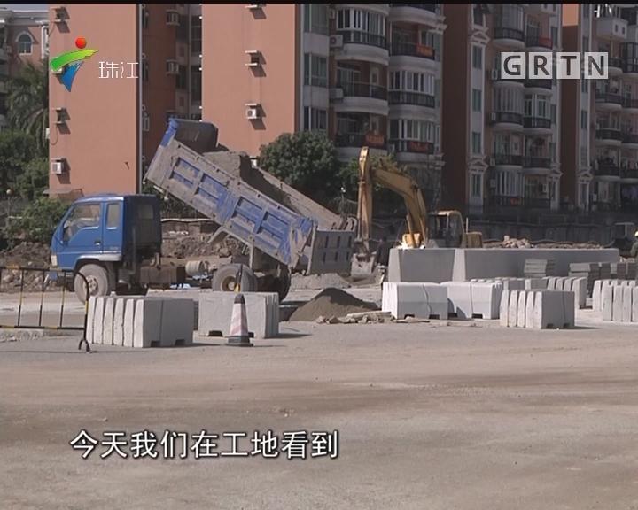 广州2018十件民生实事 交通出行排首位
