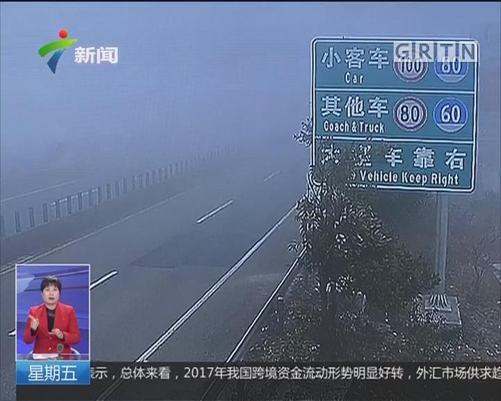 广州灰霾黄色预警信号今天仍生效