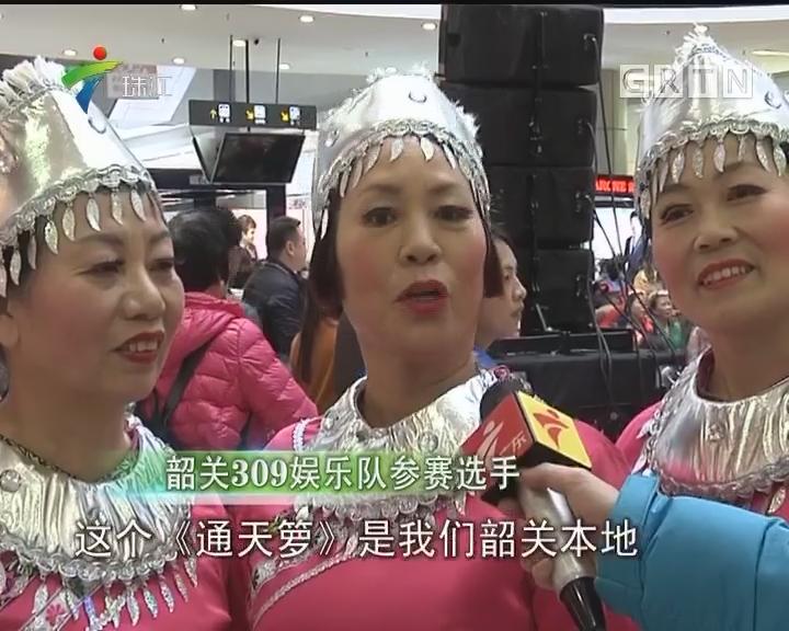 舞星闪耀 广东广场舞大赛韶关海选掀热潮