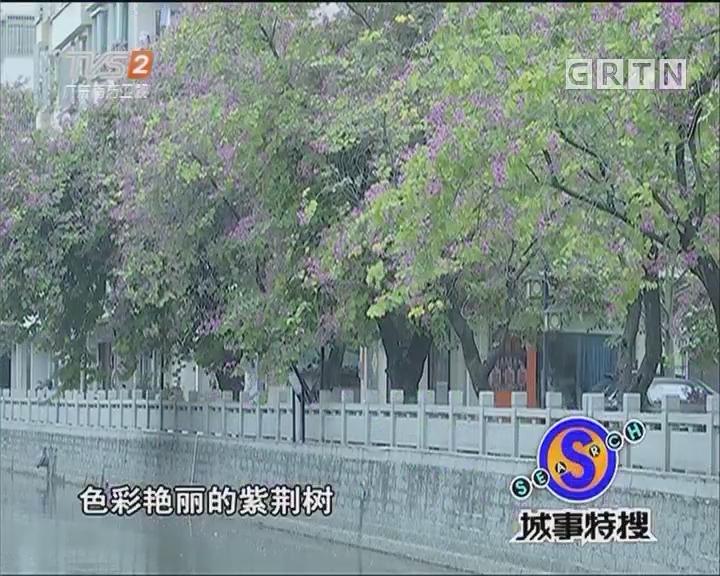 """巡线新地铁:夏园站游广州""""周庄"""""""