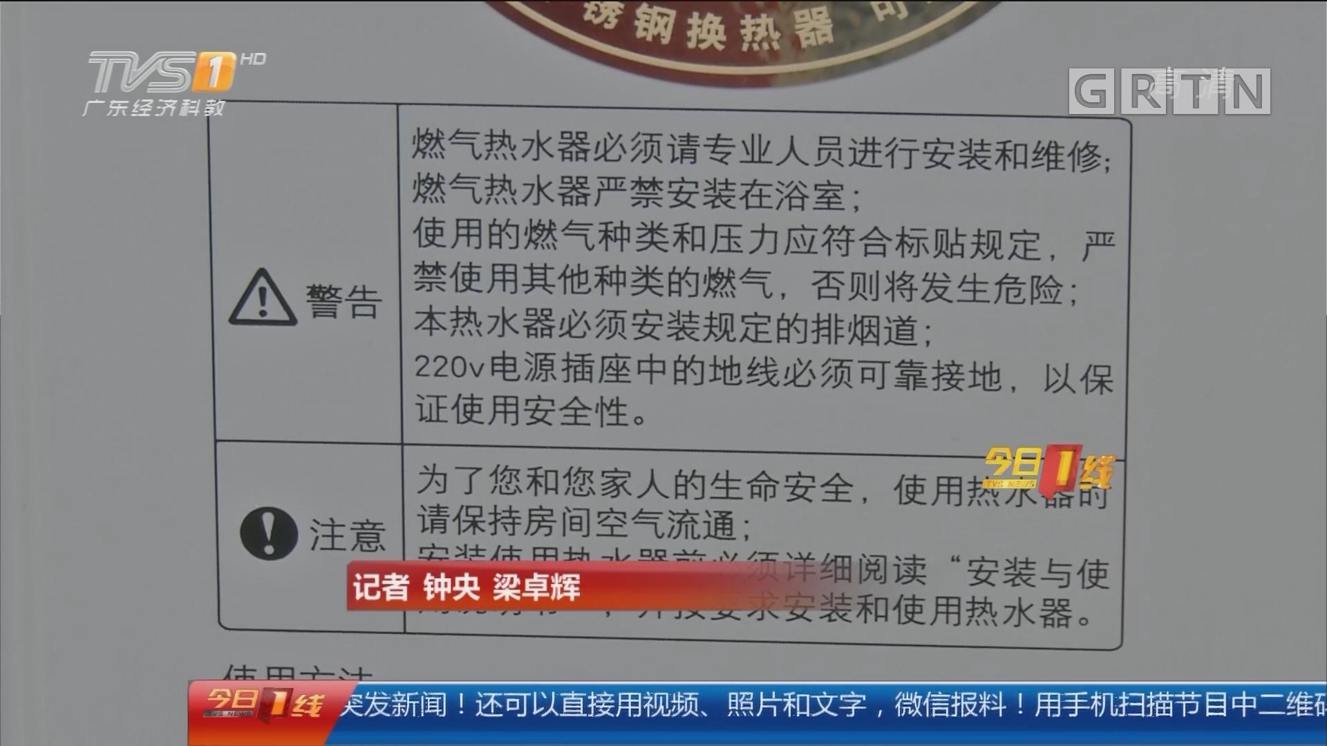 广州:入冬以来23人洗澡身亡