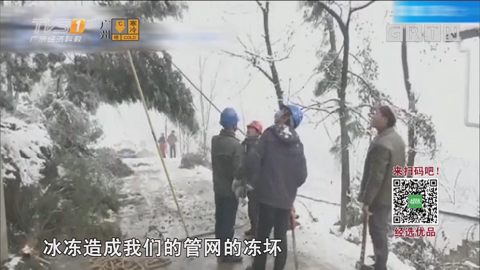 重庆:连日降雪导致两万多户断电