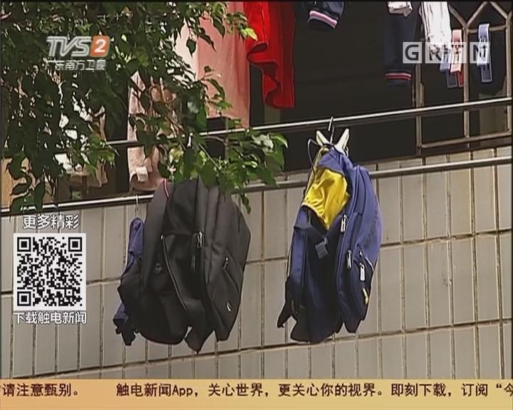 广州海珠 警方通报:失踪9岁男童被绑架后遇害